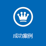 http://www.gxtongtai.com/data/images/case/20180211154243_819.png